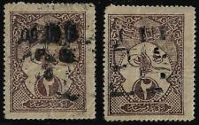 SYRIA TURKEY 1917 OTTOMAN 2 PIASTERS FOR PASSPORT USE OF RUMELIAN WORKERS TUGHRA