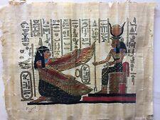 Dessin contemporain signé papyrus véritable Egypte fait main , 31x40  cm , réfp4