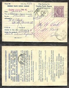 5205 - ST JOHN NB 1953 CPR Shipping Advise Postal Card to St Rose Que. RETURNED
