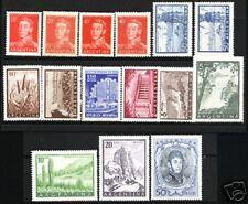 ARGENTINE - SERIE COURANTE - 1954-59