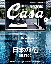 Casa BRUTUS May 2016 Japanese Life Design Magazine The Best Hotels in Japan
