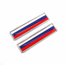 2 Pcs Stainless Metal Russian Flag of Russia Emblem Sticker For Honda Gold Wing