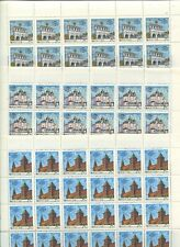 2086. Russia. 1992. Architecture. Red Square Towers. Zag.№.96-98. MNH.