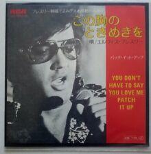🌀ELVIS PRESLEY 45T SP PRESSAGE JAPONAIS SS-1982 JAPON