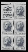 US Scott #1213a, Booklet Pane Slogan #2 1962 Washington 45c FVF MNH