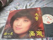 a941981 Paula Tsui 徐小鳳 HK Wing Hang Records LP  大亨