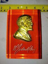 SOVIET RUSSIAN VLADIMIR LENIN RED BOOK PAPERWEIGHT (11B)