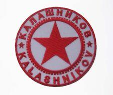 "GUN AK47 Kalashnikov Rifle Gun SOVIET embroidered badge Patch  7.5x7.5 cm  3"""