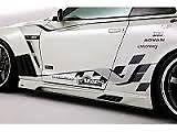 GENUINE VARIS FRP SIDE SKIRT +CARBON PANEL FOR NISSAN SKYLINE R35 GTR VR38DETT