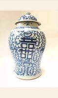 """Antique Chinese Porcelain Baluster Vase, 19th Century, Qing Double Happiness 16"""""""