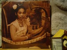 various THE CRYING PRINCESS 78rpm RECORDS FROM BURMA/Myanmar/Sublime Frequencies