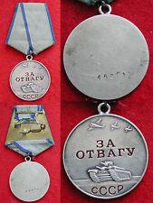 UNIONE SOVIETICA MEDAGLIA AL VALORE MILITARE CCCP  #45861 RUSSIAN BRAVERY MEDAL