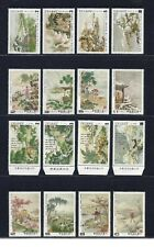 1982~86 Taiwan Classical Poetry issues x 4 series MNH gorgeous!