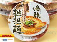 5set, Nissin, Michelin Star, Nakiryu, Tantanmen, Instant Noodle, Ramen, Japan.