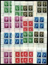 Weeda Canada 284/306 F-VF MH lot of KGVI 1949-51 issue plate blocks CV $60+