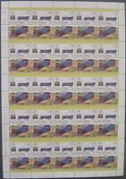 1923 AUSTIN SEVEN 7 Chummy Baby Tourer Car 50-Stamp Sheet 1984 Nukufetau TUVALU