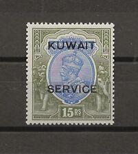KUWAIT 1923-34 SG O14 MNH Cat £425