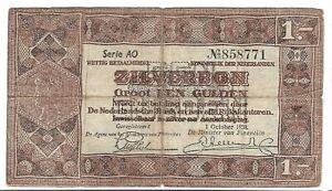 Netherlands 1 Gulden Banknote 1938