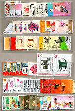 China 2012-1 2012-32 Whole Year Full Set Stamps + S/S Dragon