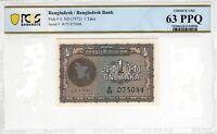 Bangladesh 1972 1 Taka PCGS Banknote Certified UNC 63 PPQ Pick 4