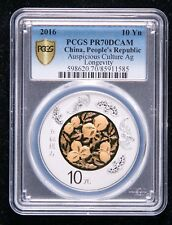 PCGS PR70 2016 China Auspicious Culture Five Blessing Longevity Silver Coin