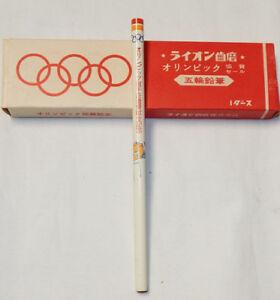 1964 NOS Tokyo Olympics Box Of Pencils