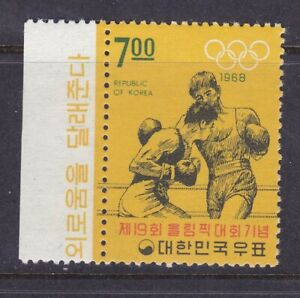 Korea 620 MNH 1968 Boxing 19th Olympic Games Issue Mexico City