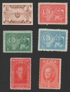 6CUBA POSTAGE STAMPS, LOT OF 6, MNHOG & NG, F/VF NO RESERVE UNCHECKED BY US