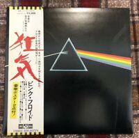 PINK FLOYD DARK SIDE OF THE MOON ODEON EOP-80778 Japan OBI VINYL LP 2