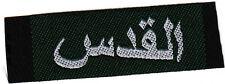 Boy Scout Badge CATHOLIC Scouts in JERUSALEM name STRIP Israel