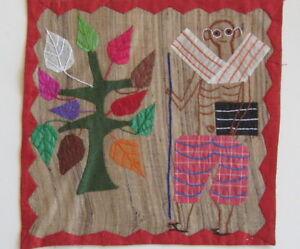"""Bihar India Women's Textile Folk Art/Portrait of Gandhi/10 1/2"""" X 10 1/2"""""""