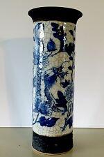 "Blue White Asian Vase with Metal Bands Dragon Floral Design 11"""