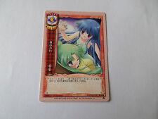 Carte manga Lycee Mion Sonozaki et Rika Furude Higurashi Matsuri    !!!