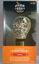 Hyde and Eek! Boutique Halloween Skull LED Flickering Short Circuit Light Bulb