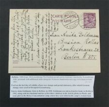 nystamps Luxembourg Israel Stamp Used Paid $125 Judaica Cover