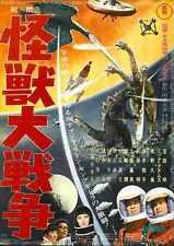 Godzilla Vs Monstruo Cero Cartel 01 A2 Caja Lona Impresión