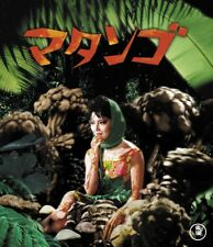 THE ATTACK OF THE MUSHROOM PEOPLE  HD Remastered - Japanese original Blu-ray