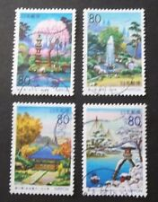 JAPAN USED 1999 PREFECTURE GARDENS 4 VALUE VF COMPLETE SET SC# Z288 - Z291