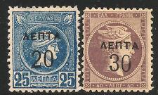 Greece Scott    141  -  142   Mint Hinged