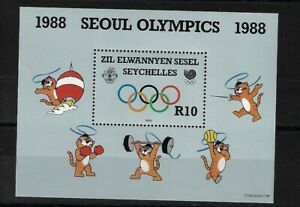 ZIL ELWANNYEN SESEL MS184, 1988 OLYMPICS, MNH