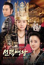 The Great Queen Seondeok -  Korean Drama - Box Set - English Subtitle