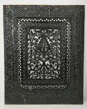 Antique Victorian Ornate Cast Iron Fireplace Screen Grate Summer Cover Insert