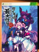 XBOX360 Dodonpachi saidaioujou SUPER LIMITED EDITION MICROSOFT XBOX