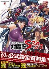 Taimanin Saga Official Artworks + Drama CD + Code Art Book Illustration w/Track