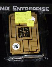 DRAGON BALL Z GT DBZ HONDAN PART 12 REGULAR CARD SET OF 36 CARTES JAPAN 1992 NM