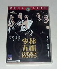 "David Chiang ""Five Shaolin Masters"" Chang Cheh HK RARE Martial Arts OOP 1974 DVD"