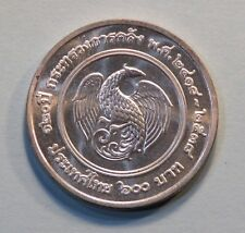 King Bhumibol Adulyadej 1995 Ministry of Finance 600 Baht Silver Unc Coin Rama 9