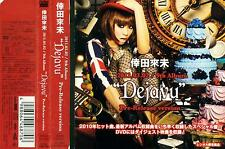"KODA KUMI 倖田來未  ""DEJAVU"" Japan CD+DVD OBI RZC6-46870/B"