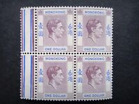 HONG KONG 1938 - 1948 stamp MNH King George VI GB UK British Colonies & Territor