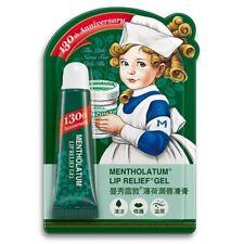 [MENTHOLATUM] Lip Relief Therapy Cooling Sensation Lip Gel Balm SPF15 8g NEW